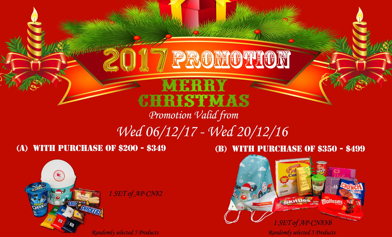 2017 christmas promotion ban teck han